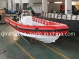 Sacchetto di aria e barca di gomma gonfiabili piacevoli della nervatura dell'alluminio