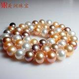 Mischfarben-runde natürliche reale Frischwasserperlen-Halskette (EN1428)