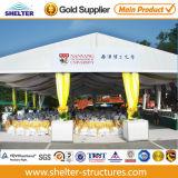 베이징에 있는 옥외 Wedding Tents Design Wedding Halls Tent Sales