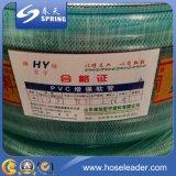 Mangueira de jardim flexível trançada do PVC da fibra/mangueira da água