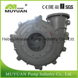 Pompe centrifuge à boue centrifuge à usage d'hydrocyclone résistant à l'usure