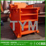 Heißer Verkaufs-Maschinerie-Stein-Kiefer-Zerkleinerungsmaschine-China-Lieferant