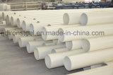 高品質PVC配水管