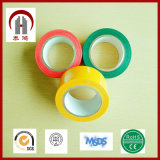 中国の卸し売りインポートのカスタム印刷された布ダクトテープ