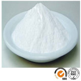 صوديوم كربوكسيليّ [مثل] خليّوز (CMC)