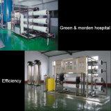 Système centralisé de traitement des eaux de réserve à matériel pour l'hôpital