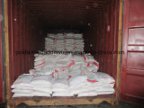 활성화된 산화아연 공급 급료 또는 산업 급료