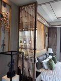 Schermo decorativo del metallo per il comitato del divisorio della camera di albergo