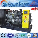 200kw Yuchai 시리즈 물 차가운 열려있는 유형 디젤 엔진 발전기 세트
