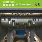 trituradora de plástico de un solo eje 300 kg / hr