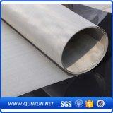工場からの良質のステンレス鋼の金網