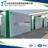 Профессиональный завод обработки сточных вод поставкы фабрики OEM/ODM