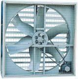 Ventilador Axial de Industrial/ventilador axial/Ventilador Axial de Arabia Saudita