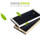 Banco portátil da potência solar do banco da potência com o painel solar de eficiência elevada