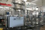 공장 생성 작은 급수정화 치료 시스템