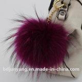 Красивейший меховой шарик шерсти Keychain для шерсти Raccoon мешка