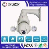 150m ночное видение HD-SDI купол камеры CCTV