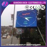 Cartelera electrónica a todo color al aire libre de SMD2727 P5