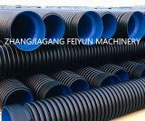 PE / PP doble pared corrugado línea de producción de tuberías
