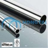 Fournisseur de pipe d'acier du carbone de la précision En10305-1 pour l'automobile et la moto
