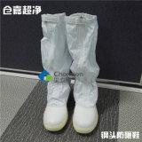 ESD de Werkende ESD van de Schoenen van de Veiligheid Schoenen van uitstekende kwaliteit