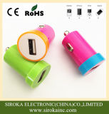 다채로운 5V 1A 차 충전기 이동 전화를 위한 휴대용 USB 차 충전기