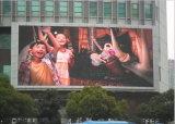 발광 다이오드 표시 스크린을 광고하는 옥외 조정 임명 풀 컬러 P16