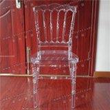 結婚式Yc-As66のためのChiavariの水晶アクリルの明確な椅子