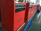 Outil de roulage professionnels du stockage avec 4 roues (L'AF07A-JS-317)