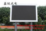 P10 напольная скеннирование экрана дисплея 2 модуля полного цвета 320mm*160mm СИД