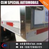 JAC -15c 6t Refrigeator Van Truck Insulated Van-LKW-Karosserie