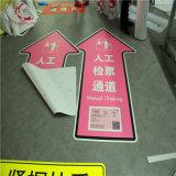 Etiqueta engomada gráfica del suelo, etiqueta engomada del suelo de la impresión, etiquetas engomadas autas-adhesivo del vinilo del suelo