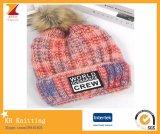 Шлем зимы Multicolour удобный с большим анизотремусом