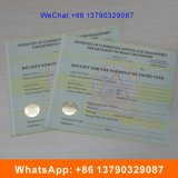 Certificado de segurança de holograma invisível e Watermark Invisible personalizado