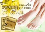 Ноги Afy brandnew шелушение ноги золота маски, котор 24K возобновляет маску извлекают мертвую кожу