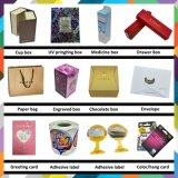최신 각인을%s 가진 직업적인 장식용 색깔 종이 선물 상자