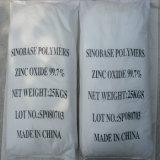 中国の製造業者の産業等級の酸化亜鉛の粉の酸化亜鉛の価格