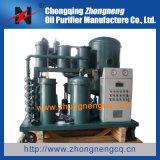 多機能の産業潤滑油オイル浄化機械