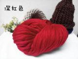 Grande boucle de la laine mérinos Super Chunky fils Grande boucle
