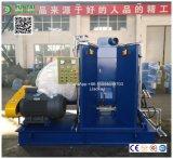 55L pétrin en caoutchouc feuille de caoutchouc de mélangeur de ligne de production