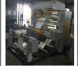 Bolsa de papel automático Rollo 2 Colores impresión Máquina de corte en línea (DC-YT)