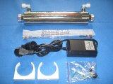 Esterilizador UV para Água (16W)