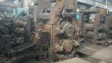 使用されたタンデム冷たく、熱いSlabbing製造所