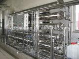 물 처리를 위한 스테인리스 RO 급수 시스템