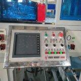 Hoge Beschikbaarheid servo-Gedreven in-Mould Scherpe Plastic Doos Bento die Machine vormen