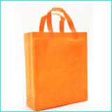 도매 비 길쌈된 다채로운 운반물 쇼핑 백 또는 승진 비 길쌈된 부대
