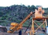 Завод Precast бетона машинного оборудования горячей конструкции сбывания конкретный