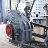 2017 de Betrouwbare Maalmachine van de Hamer van de Dieselmotor van de Structuur Yuhong Mobiele