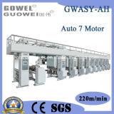 7 Motor computadora de la máquina de alta velocidad de impresión de plástico (GWASY-AH)