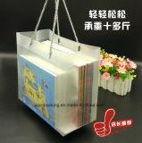 2018 주문 제조에 의하여 서리로 덥는 플라스틱 PVC 선물 손 부대 (jp plastic114)